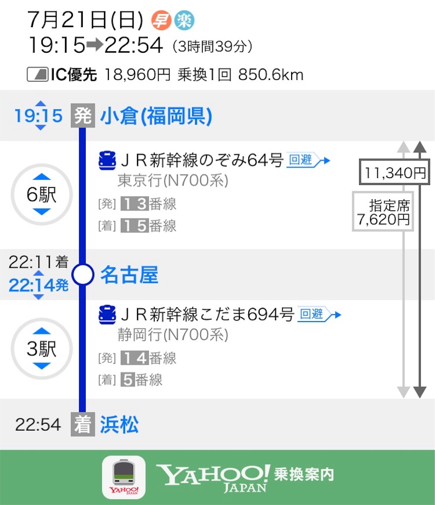 f:id:hiro_16ban:20190720211535j:image