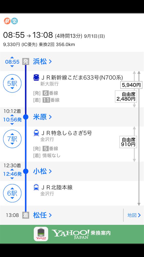f:id:hiro_16ban:20190724204428p:image