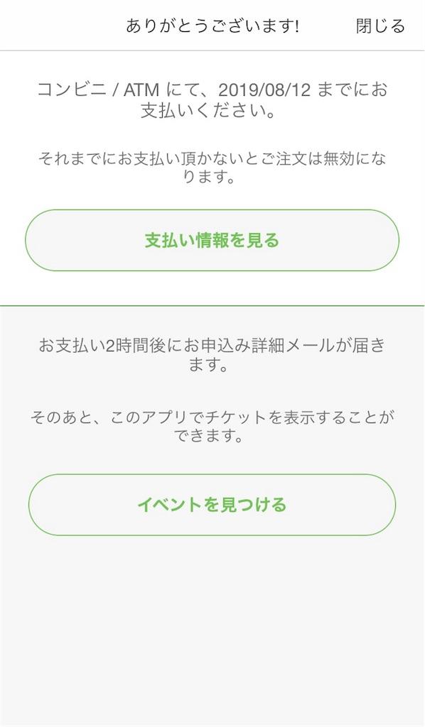 f:id:hiro_16ban:20190810062734j:image:w350