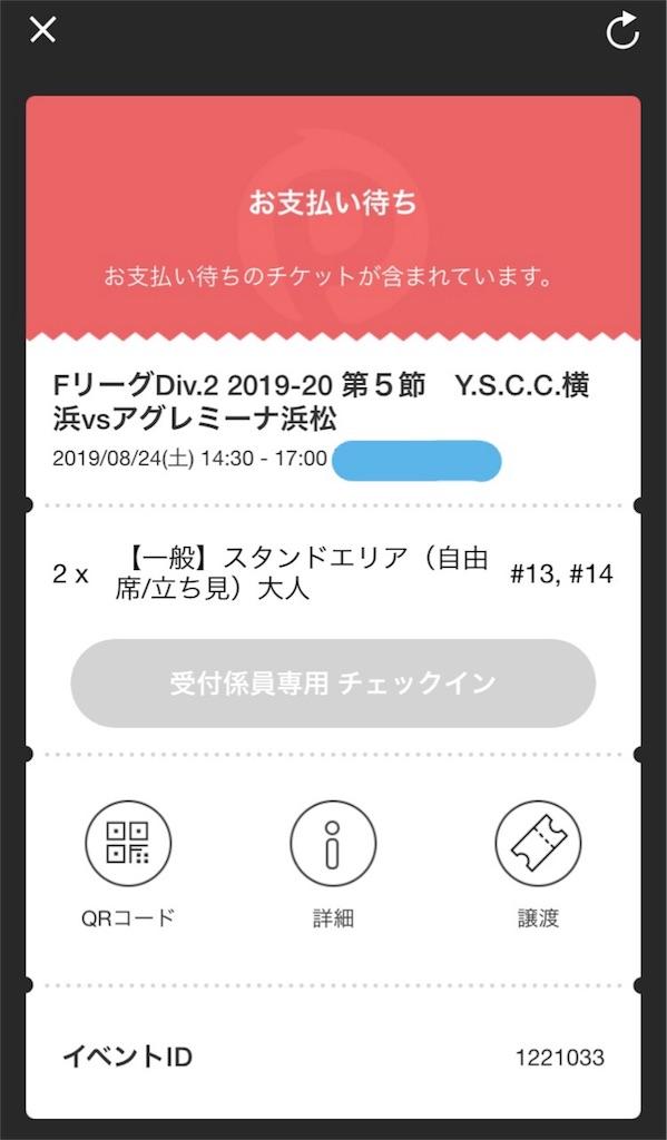f:id:hiro_16ban:20190810063240j:image:w350