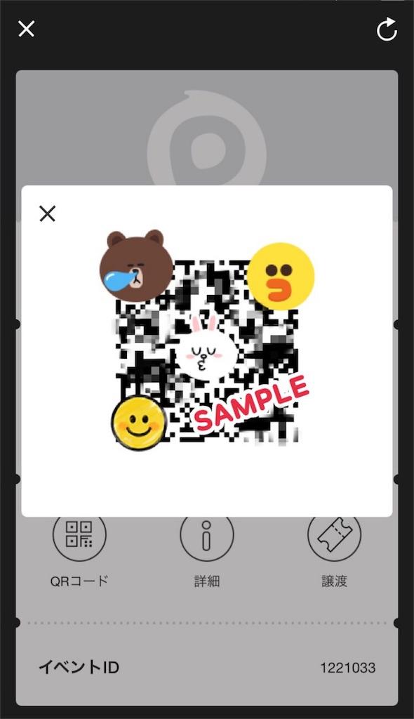 f:id:hiro_16ban:20190810064601j:image:w350