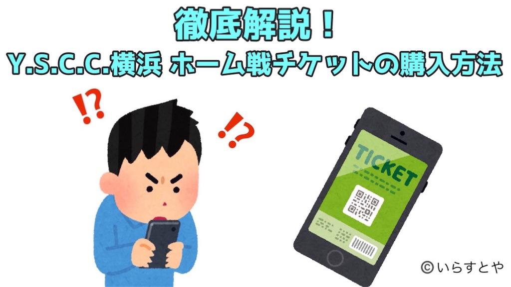 f:id:hiro_16ban:20190810085246j:image