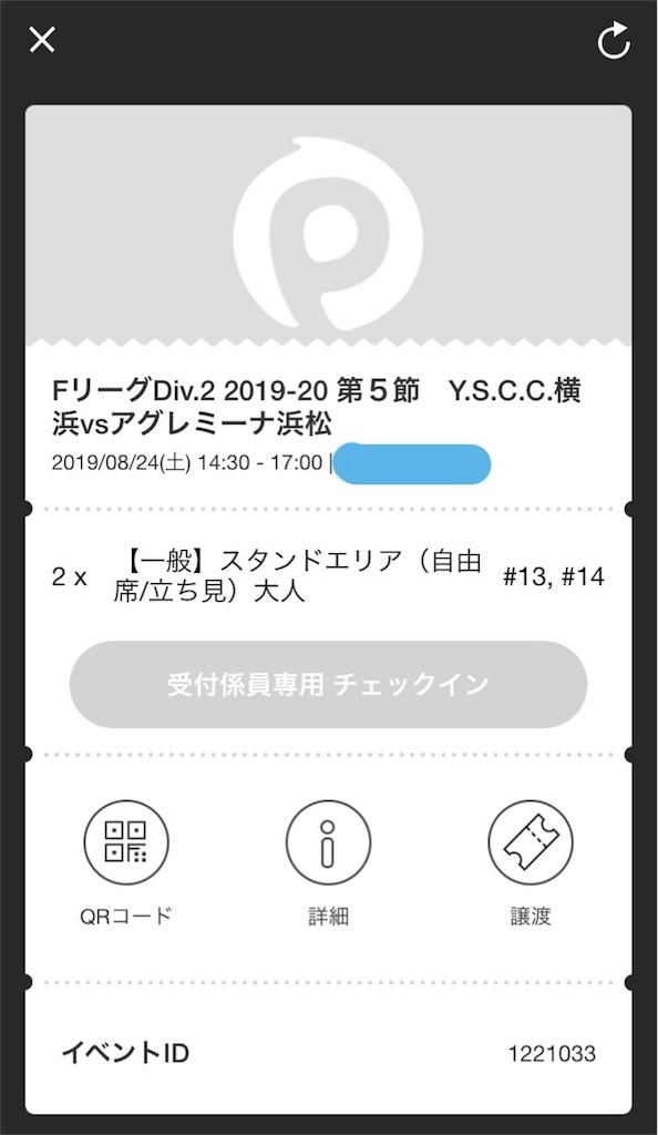 f:id:hiro_16ban:20190812224310j:image:w350