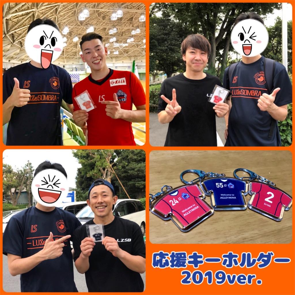 f:id:hiro_16ban:20190901004841j:image
