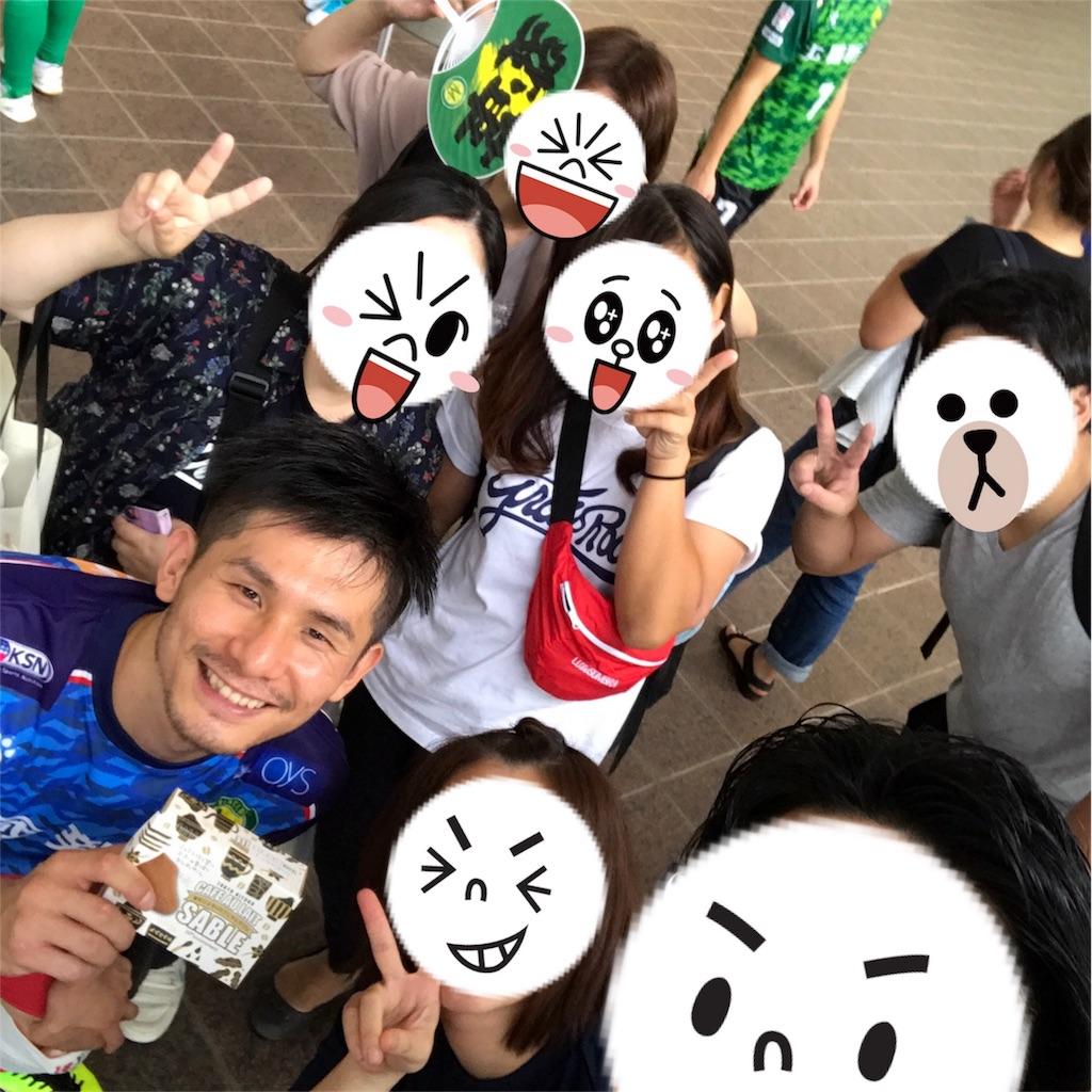 f:id:hiro_16ban:20190914123435j:image