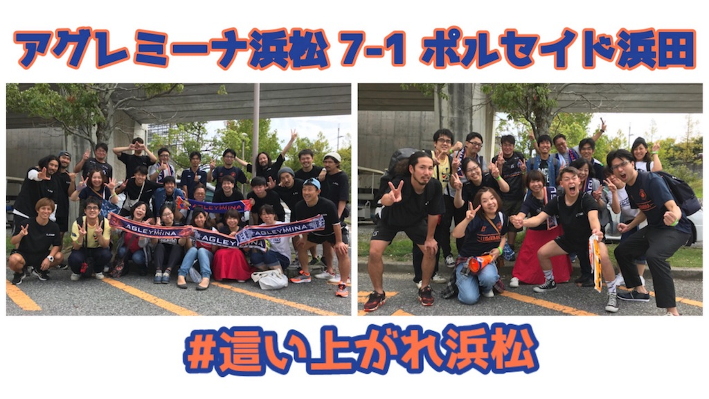 f:id:hiro_16ban:20191006082727j:image