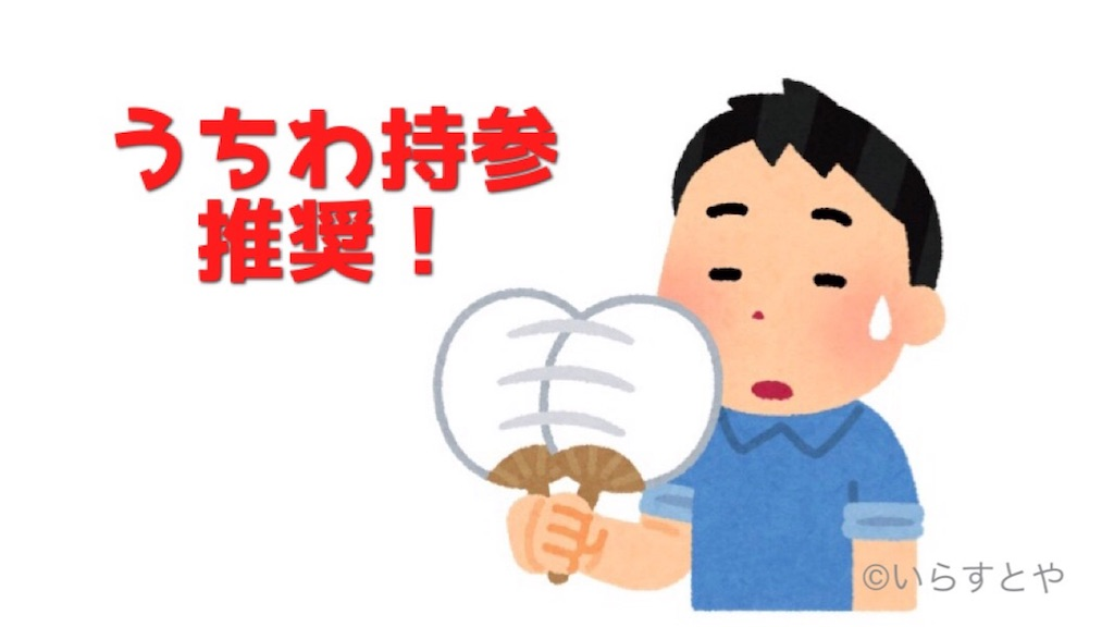 f:id:hiro_16ban:20191012082726j:image