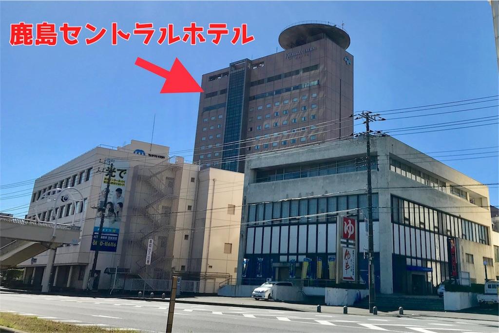 f:id:hiro_16ban:20191012084753j:image
