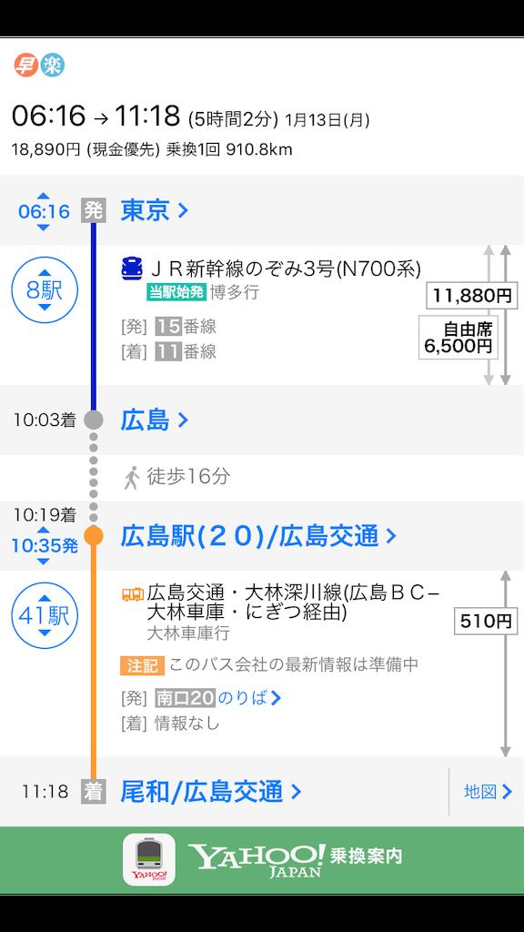 f:id:hiro_16ban:20191031002944p:image