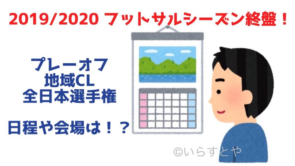 f:id:hiro_16ban:20191122132006j:image