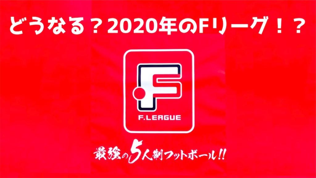 f:id:hiro_16ban:20191223225944j:image