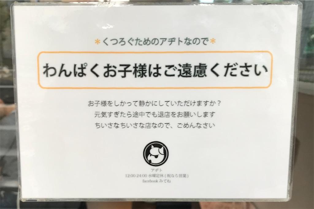 f:id:hiro_16ban:20200119220519j:image