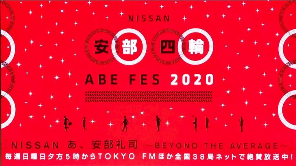 f:id:hiro_16ban:20200209224129j:image