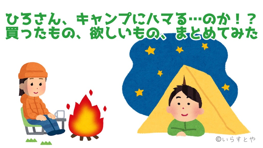 f:id:hiro_16ban:20200314115248j:image