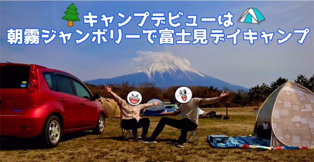 f:id:hiro_16ban:20200325131743j:image