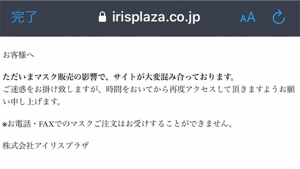 f:id:hiro_16ban:20200411134231j:image