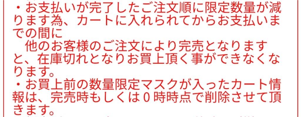 f:id:hiro_16ban:20200420191009j:image
