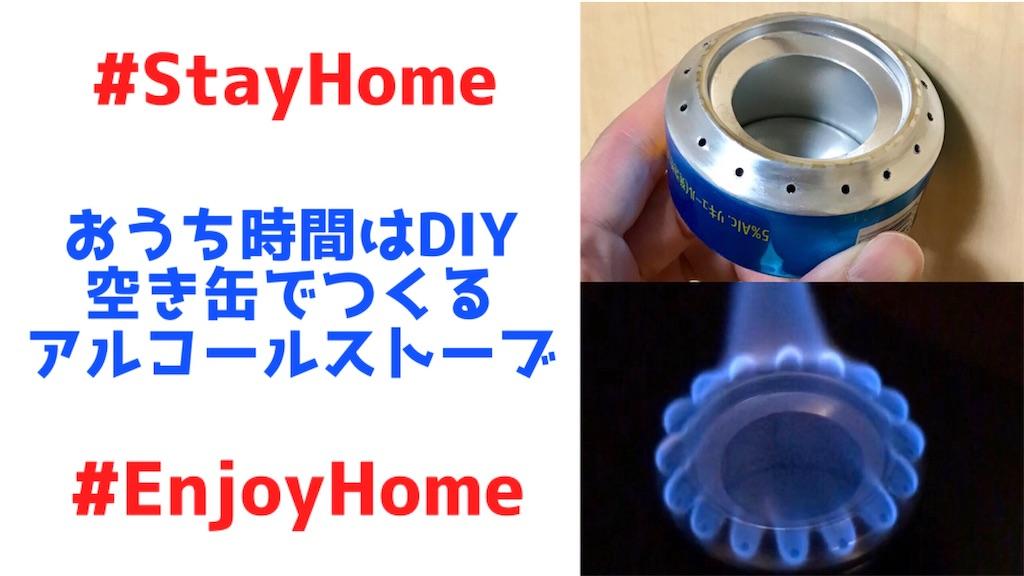f:id:hiro_16ban:20200504212133j:image