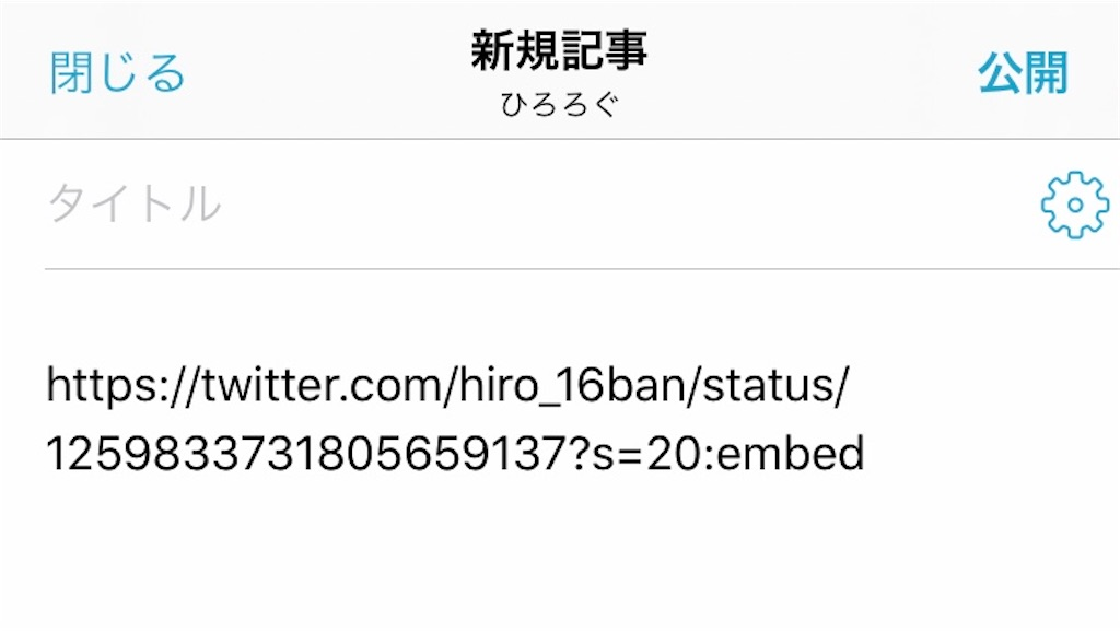 f:id:hiro_16ban:20200513202743j:image