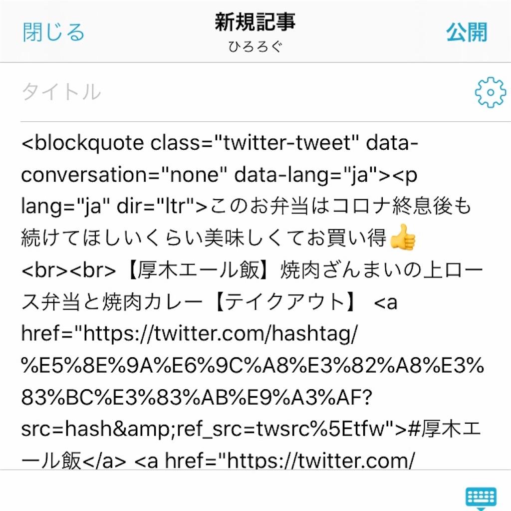 f:id:hiro_16ban:20200514202203j:image