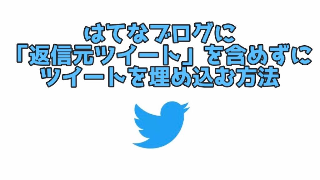 f:id:hiro_16ban:20200514212507j:image