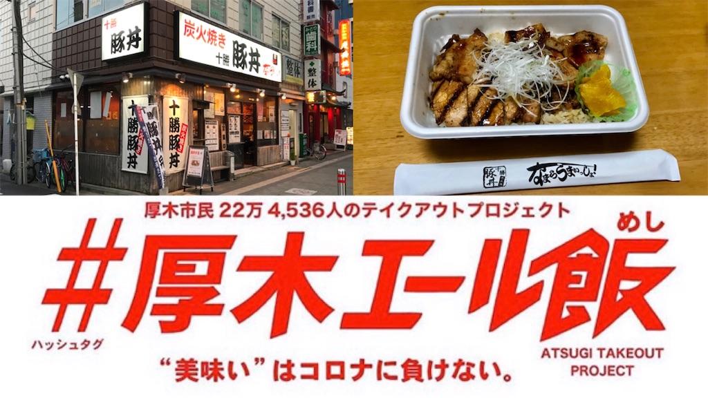 f:id:hiro_16ban:20200524103445j:image