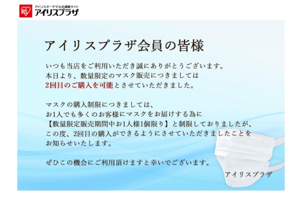 f:id:hiro_16ban:20200529200254j:image