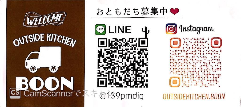 f:id:hiro_16ban:20200606214825j:image