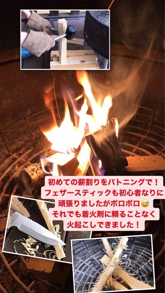 f:id:hiro_16ban:20200812192110j:plain