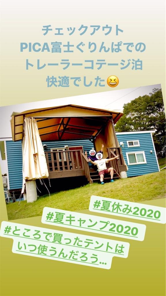 f:id:hiro_16ban:20200812192114j:plain