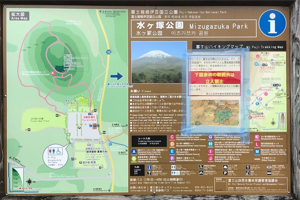 f:id:hiro_16ban:20200816101350j:plain