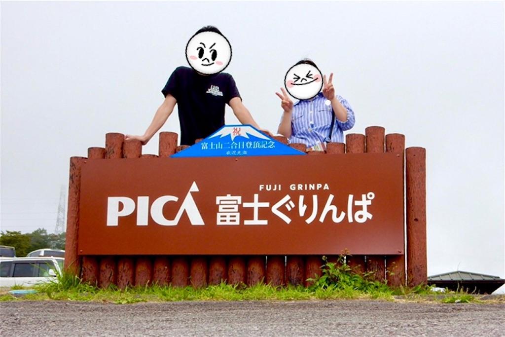 f:id:hiro_16ban:20200816101547j:plain