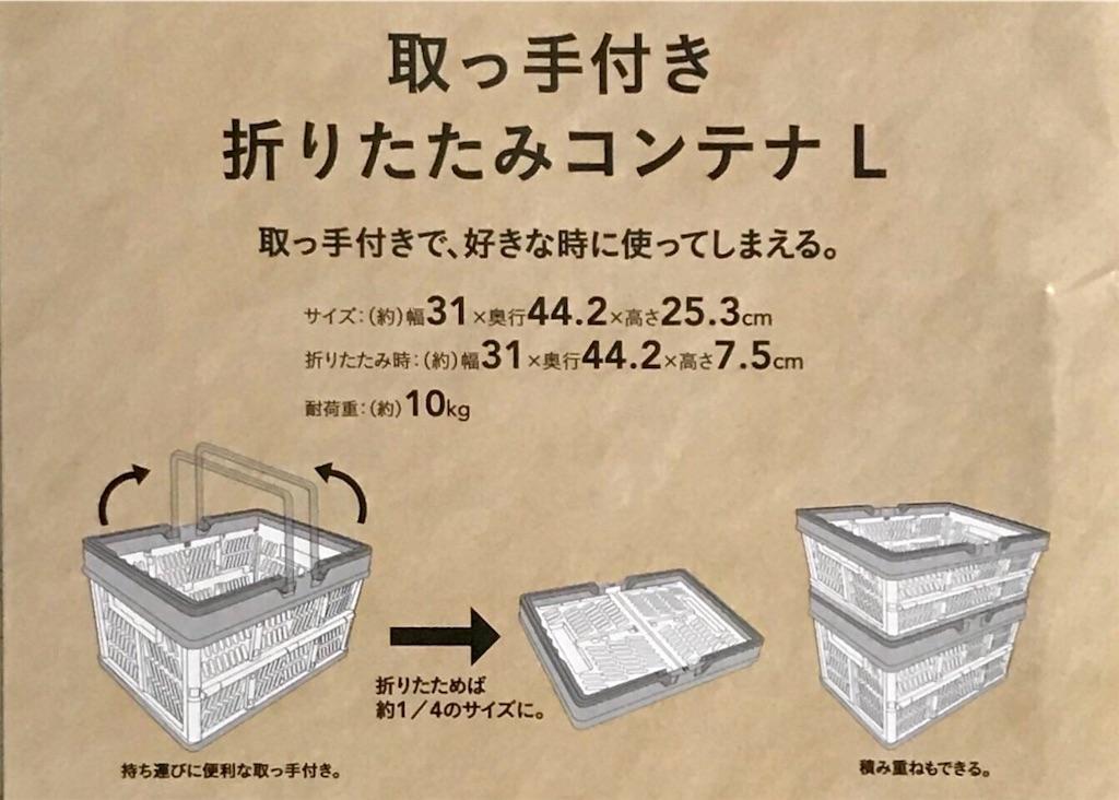 f:id:hiro_16ban:20200816104718j:plain
