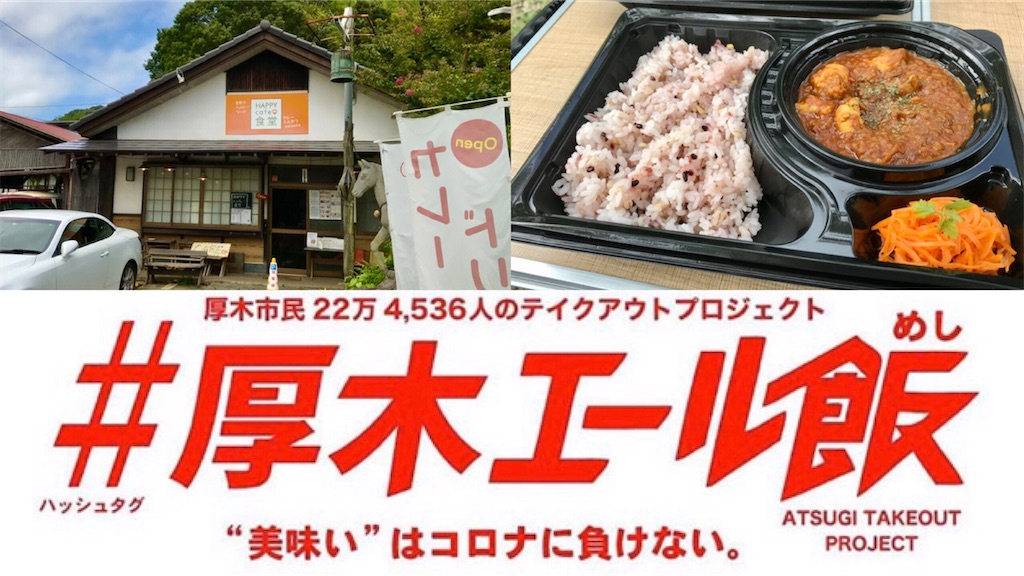 f:id:hiro_16ban:20200823221218j:plain