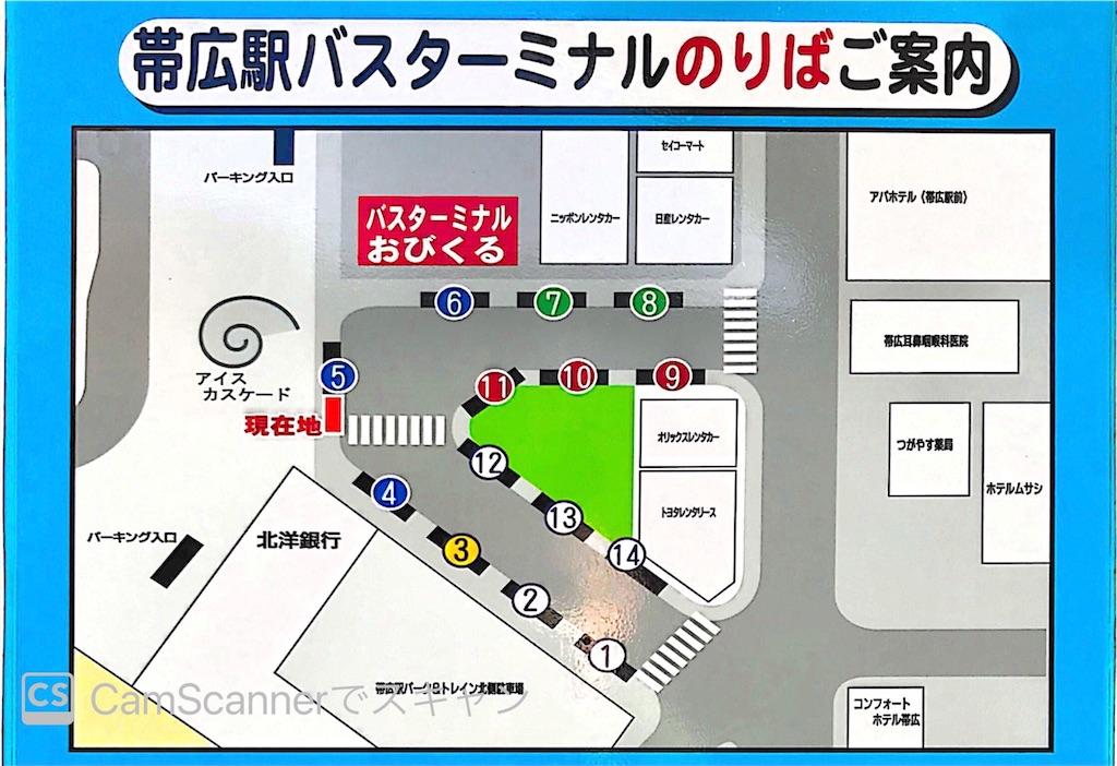 f:id:hiro_16ban:20201210234136j:plain