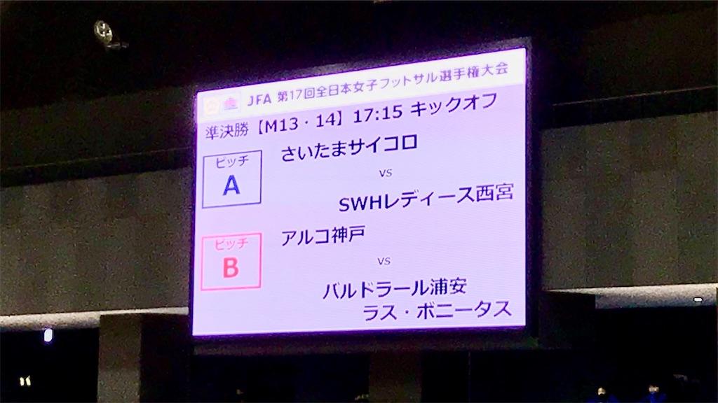 f:id:hiro_16ban:20201211000723j:plain