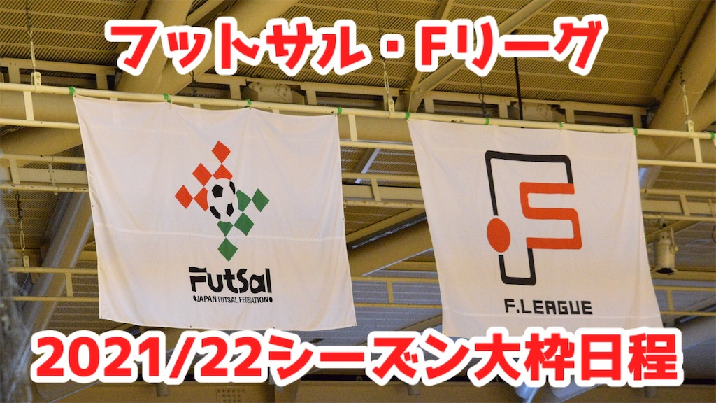 f:id:hiro_16ban:20201228004604j:plain