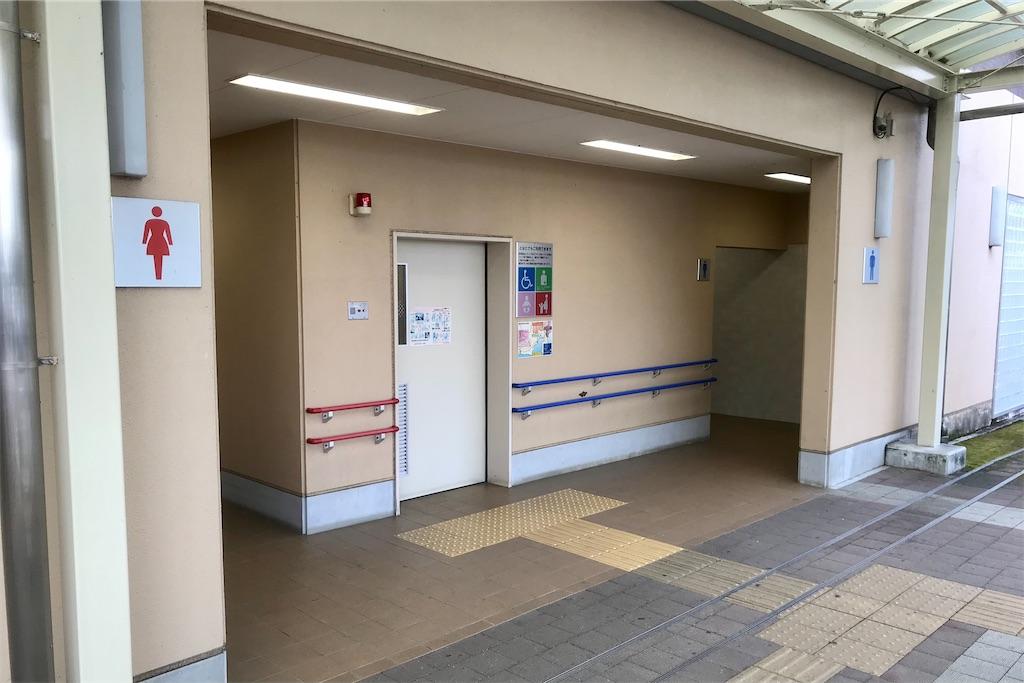 f:id:hiro_16ban:20210103133918j:plain