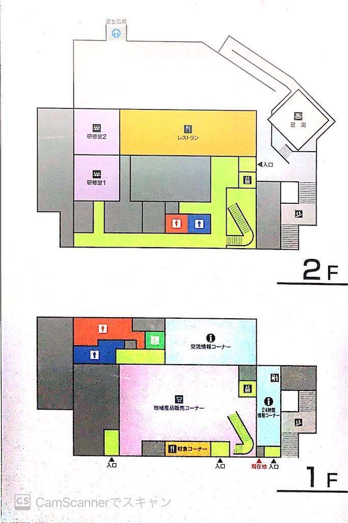 f:id:hiro_16ban:20210104090904j:plain