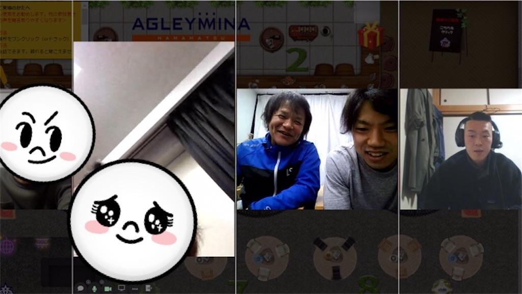 f:id:hiro_16ban:20210327144814j:plain