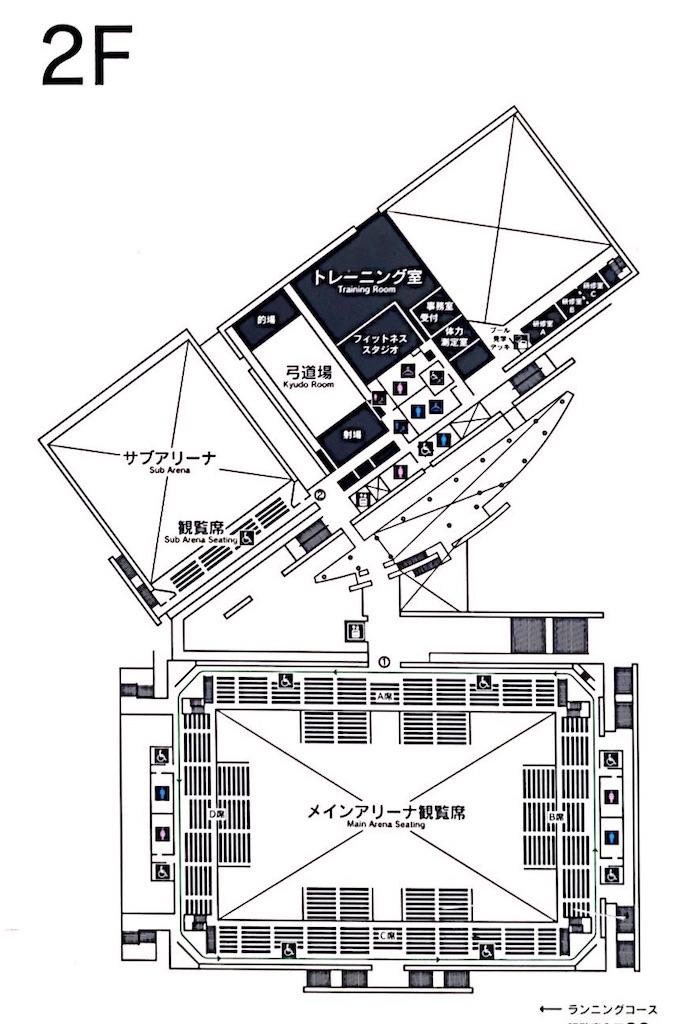 サイデン化学アリーナの案内図2F