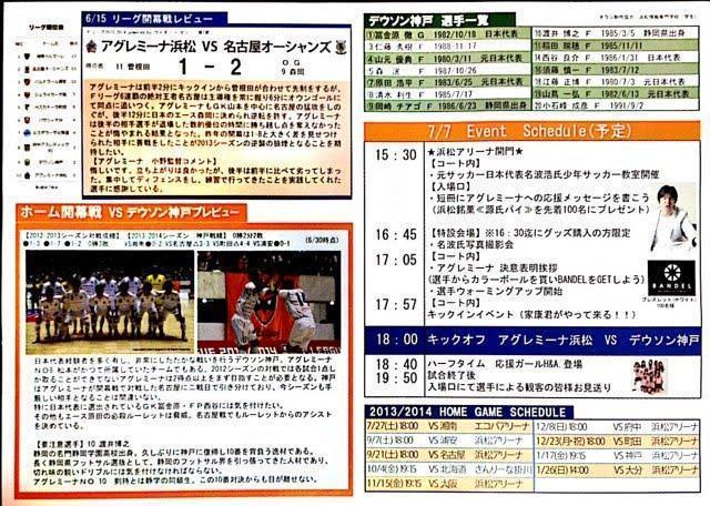 f:id:hiro_16ban:20210930212143j:plain