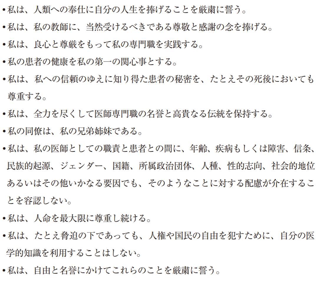 f:id:hiro_chinn:20201117202426p:plain