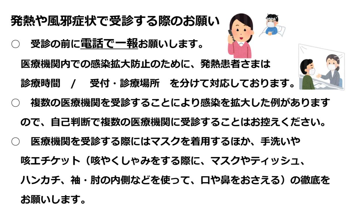 f:id:hiro_chinn:20201130193900p:plain