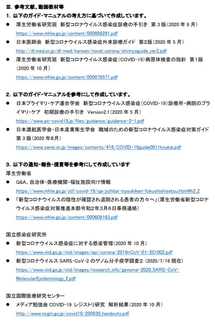 f:id:hiro_chinn:20201130202610p:plain