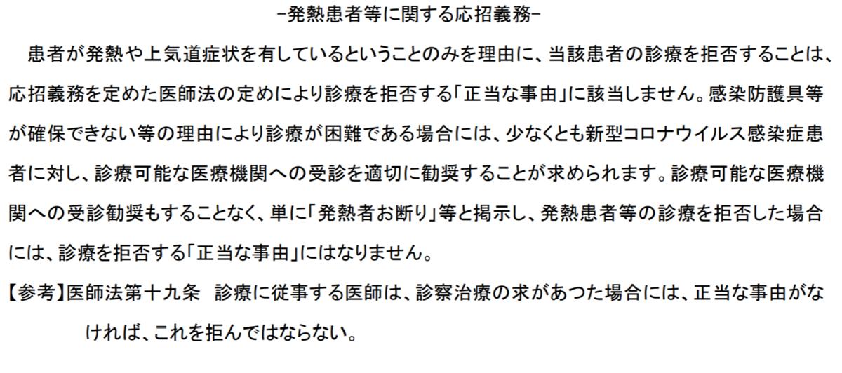 f:id:hiro_chinn:20201130214608p:plain