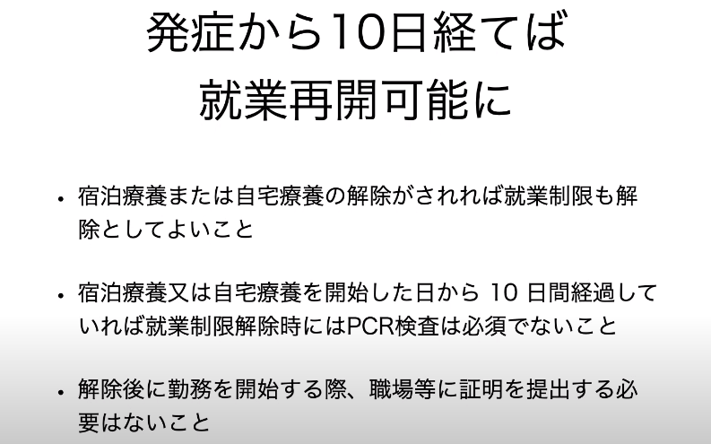 f:id:hiro_chinn:20201230173633p:plain