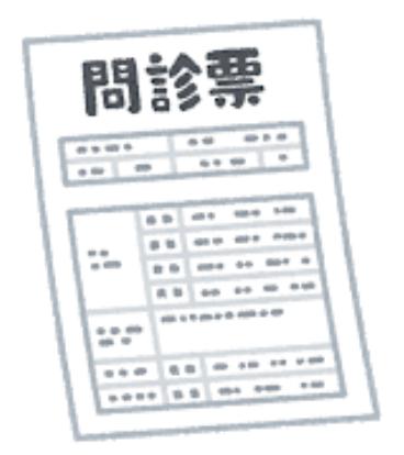 f:id:hiro_chinn:20210123075714p:plain