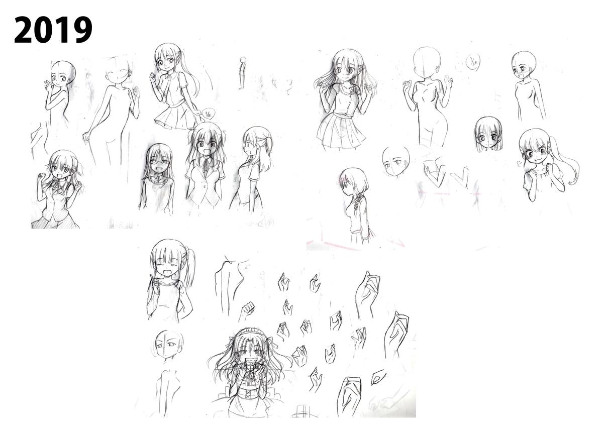 f:id:hiro_hp2020:20210606174800j:plain