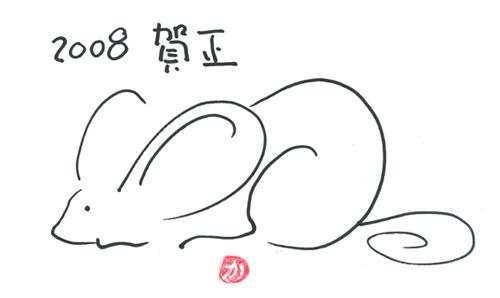 f:id:hiro_kamaga:20170117153851j:plain